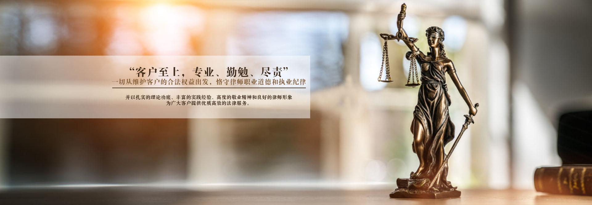 辽宁律师事务所